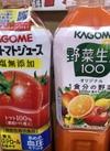 野菜生活100 198円(税抜)
