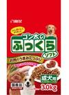 ゴン太ふっくらソフト 成犬用 597円(税抜)