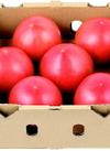 トマト小箱 380円(税抜)