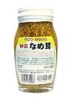 妙高なめ茸 96円(税込)
