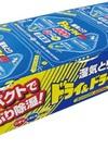 ドライ&ドライUP コンパクト 118円(税抜)