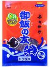 ご飯の友 108円(税込)