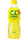 C.C.レモン 88円(税抜)