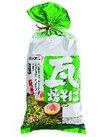 瓦焼そば3食 148円(税抜)