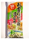 お茶漬3種詰合せ 98円(税抜)