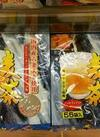 麦茶 188円(税抜)