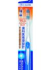クリニカ ハブラシ 163円(税込)