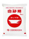 上白糖 139円(税込)
