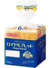 山崎 ロイヤルブレッド 118円(税抜)
