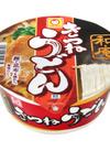和庵 73円(税込)