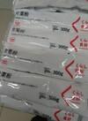 片栗粉 100円(税抜)