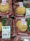 手作りおはぎ 125円(税抜)