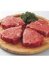 黒毛和牛モモ ステーキ用・焼肉用・うす切り・ブロック 498円(税抜)