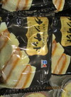 カツサンド 520円(税抜)
