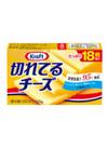 クラフト切れてるチーズ 198円(税抜)