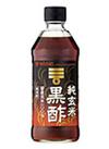 純玄米黒酢 598円(税抜)