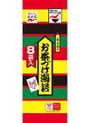 お茶づけ海苔・さけ茶づけ 158円(税抜)