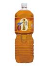綾鷹ほうじ茶 138円(税抜)