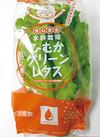 ひむかグリーンレタス 88円(税抜)