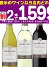 ジェイコブスクリーク クラシックシリーズ(各種) 980円(税抜)