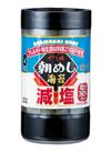 減塩朝めし海苔味カップ 168円(税抜)