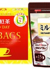 DAY&DAYティーパック・コープミルクココア+Ca 198円(税抜)