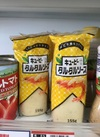 タルタルソース 200円(税抜)
