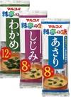 即席生みそ汁(わかめ・あさり・しじみ) 68円(税抜)