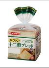 十二穀ブレッド 120円(税抜)