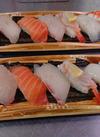 大トロ入大ねた握り寿司 698円(税抜)