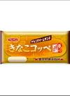 きなこコッペ 98円(税抜)