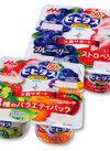 ビヒダスヨーグルト各種 118円(税抜)