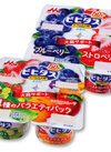 ビヒダスヨーグルト各種 127円(税込)