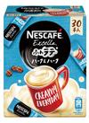 ネスカフェ エクセラ ふわラテハーフ&ハーフ 258円(税抜)
