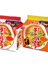 チャルメラ・しょうゆ みそ 278円(税抜)