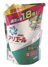 アリエールイオンパワージェル詰替 超特大 295円(税抜)