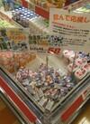 らくれん牛乳 58円(税抜)