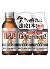 Q&PコーワαZEROドリンク 398円(税抜)