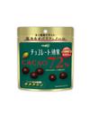 チョコレート効果カカオ パウチ各種 138円(税抜)