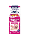 アイボンWビタミン 648円(税抜)