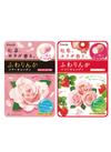 ふわりんかソフトキャンディ 78円(税抜)
