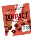 タンパクトミルクチョコレート 158円(税抜)