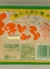玉子とうふ 88円(税抜)
