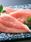 若どりむね肉(解凍) 58円(税抜)