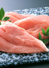 国産若とりむね肉 63円(税込)