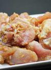 若鶏もも味付け肉 59円(税込)