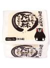 国産阿蘇仕込み豆腐 88円(税抜)