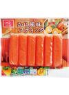 かに風味スティック 68円(税抜)