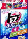 トップ クリアキッド抗菌・クリアキッド 168円(税抜)