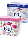 ニュービーズ<レギュラー・フレグランス> <800g> 145円(税抜)